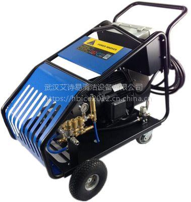 湖北武汉500公斤清洗冷凝器电动高压清洗机