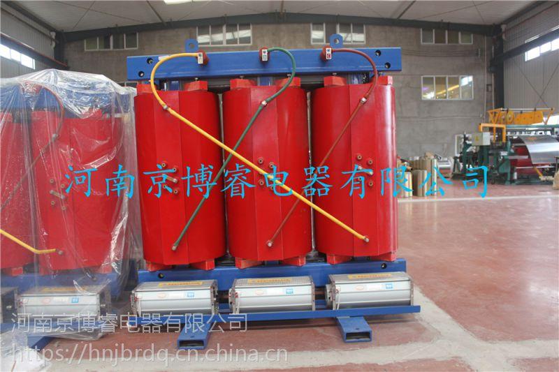 商丘SCB11-500/10/0.4干式变压器 价格