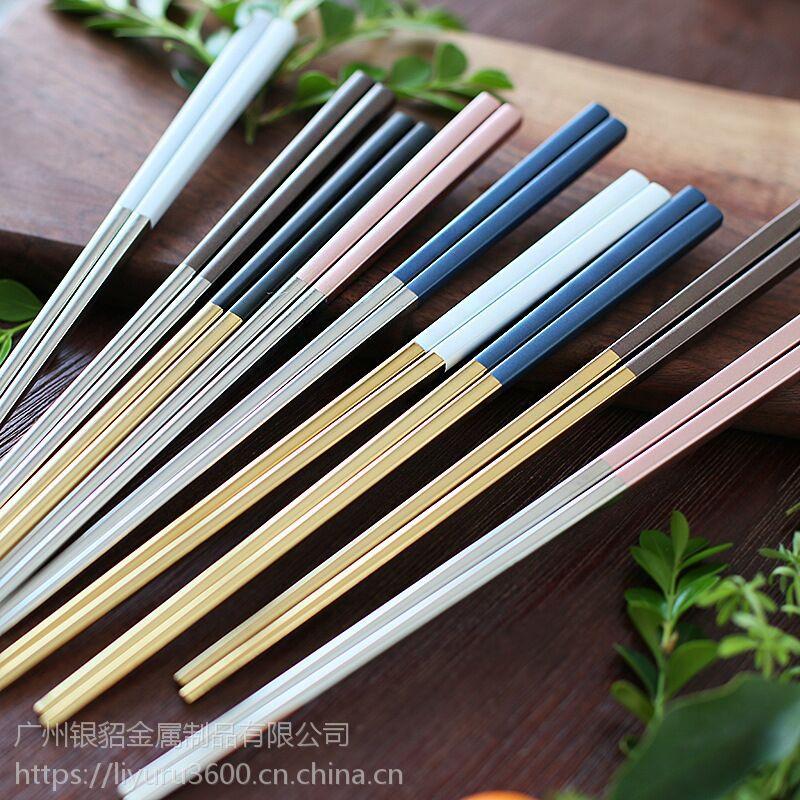 葡萄牙同款304不锈钢家用创意筷子 防滑防烫方形拉丝实用筷子