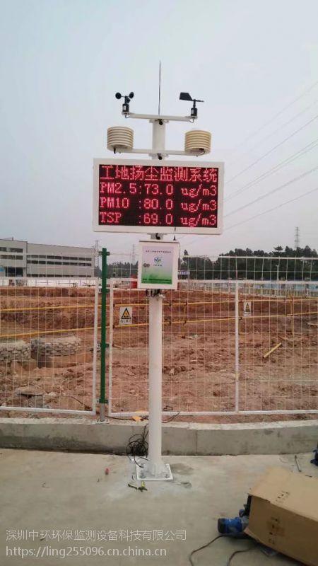 深圳工地现场扬尘在线监测设备 可无缝对接环保局