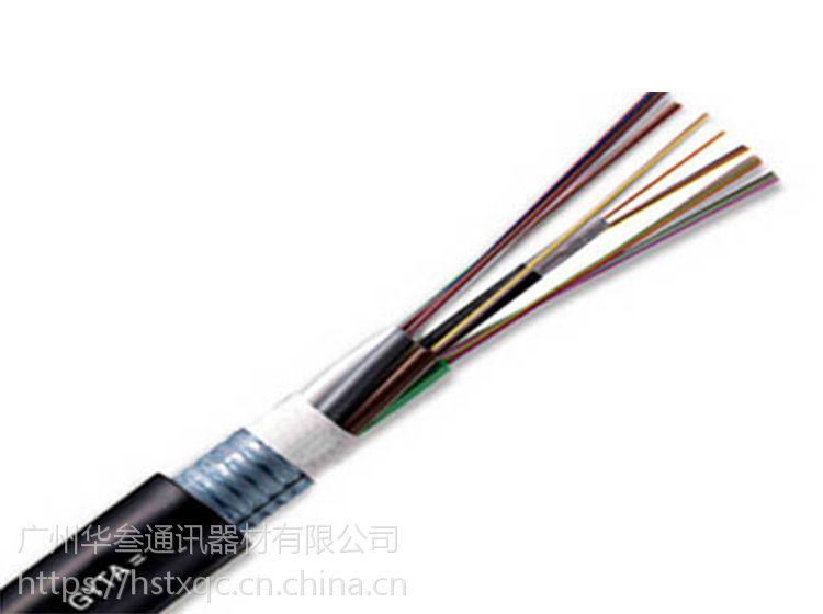 GYTA 型通信用室外光缆_华叁长途、局间通信优质光缆