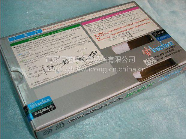 8轴绝缘脉冲控制器PCI-7212C板卡日本interface中国总代理