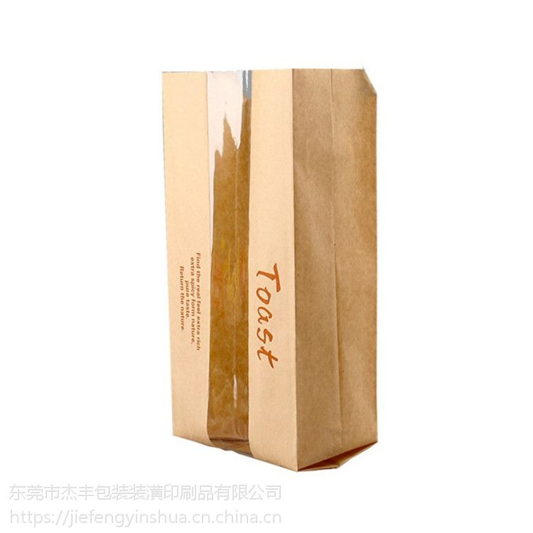 东莞杰丰包装印刷厂定制一次性食品袋子 牛皮纸托盘淋膜防油纸袋 油炸食品打包袋