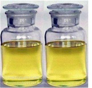 厂家供应2-乙酰基呋喃 食品级99% cas:1192-62-7