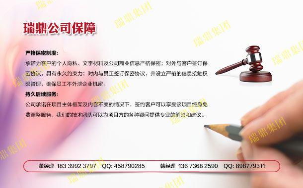 http://himg.china.cn/0/4_308_236676_610_380.jpg