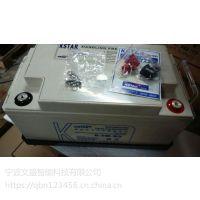 海南UPS电源蓄电池销售商报价12V150AH科士达蓄电池参数技术