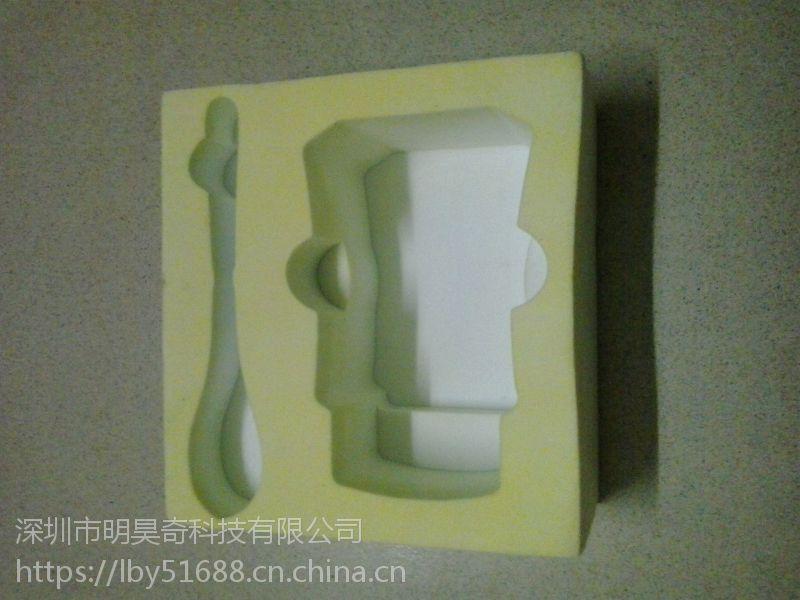 异形瓷器EVA包装内衬 茶壶异形包装EVA泡绵内衬