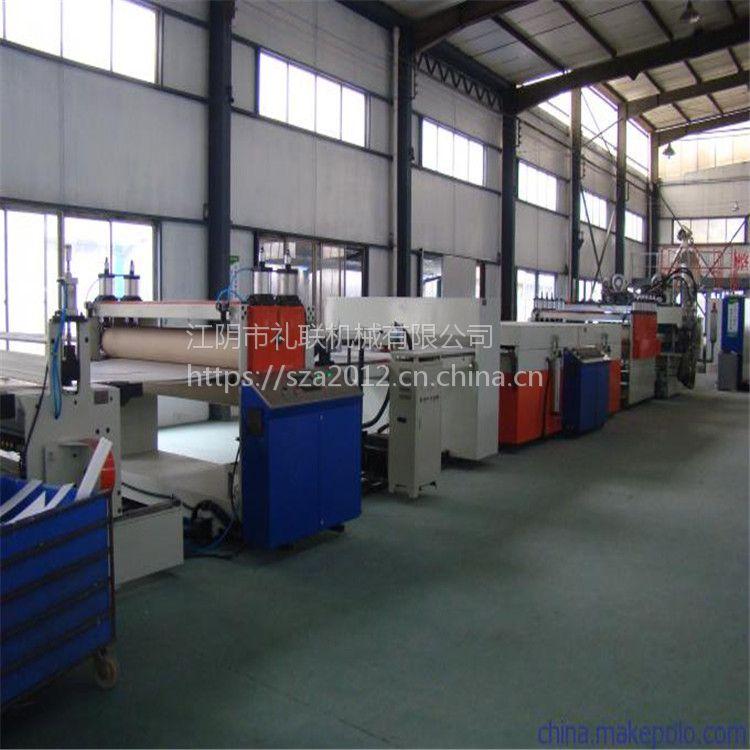PP中空格子板生产设备 中空板挤出机 生产线
