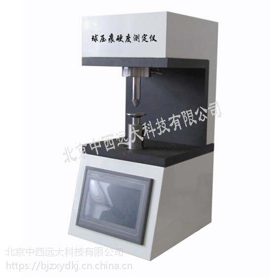 中西(LQS)塑料球压痕硬度计彩屏 型号:PT04-HYQ-961库号:M407318