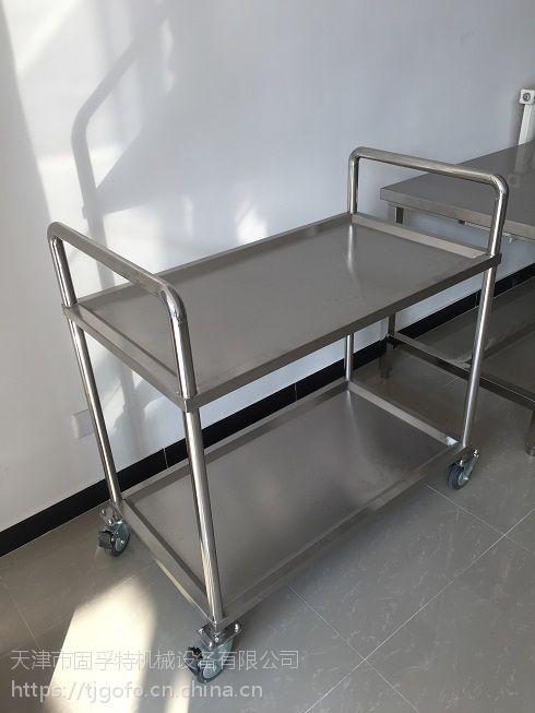 北京不锈钢推车 不锈钢手推车 不锈钢三层推车生产定制厂家
