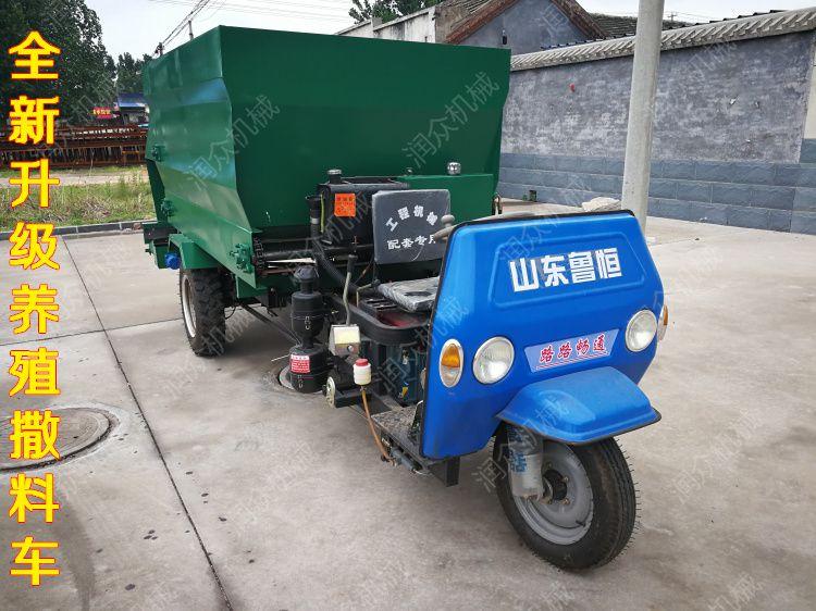 孔子家乡生产撒料车 饲喂牲口用撒料车 不同容积定制