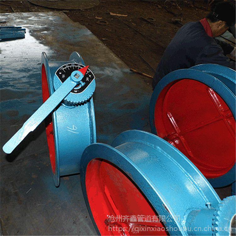 齐鑫供应多叶片钢制圆风门电动方形风门智能远程操控型制作