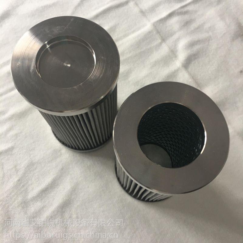 风电齿轮箱滤芯 油除杂质替代贺德克液压 高效滤芯1300R010BN4HC
