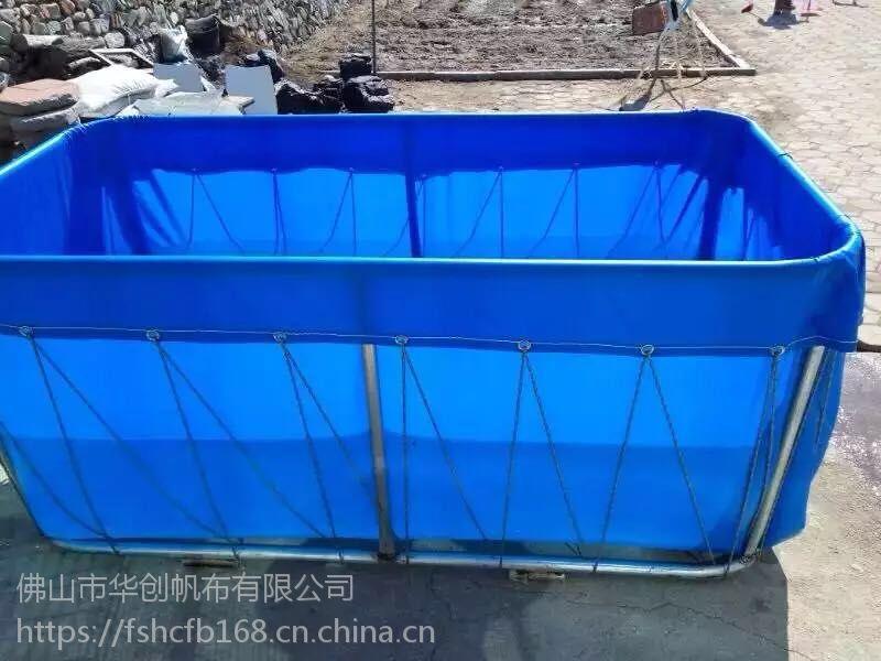 佛山帆布养殖池 防渗漏储水水池 小孩游泳水池定做尺寸