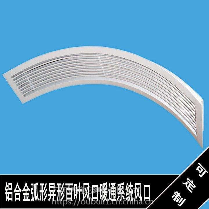 广州德普龙轻质耐水铝合金百叶窗易安装厂家特卖
