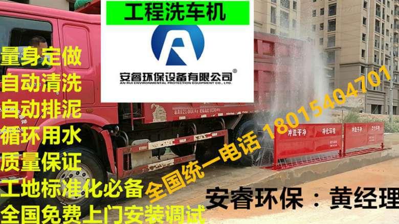 http://himg.china.cn/0/4_309_230316_780_438.jpg