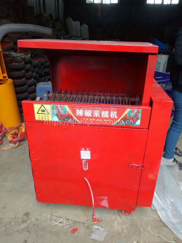陕西辣椒采摘机 商用多刀式辣椒摘采机