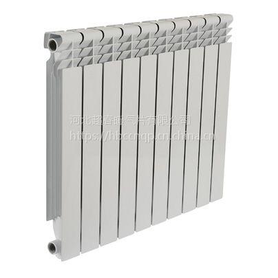 河北暖气片厂家生产SNVR7002-1600压铸铝暖气片 高散热量散热器