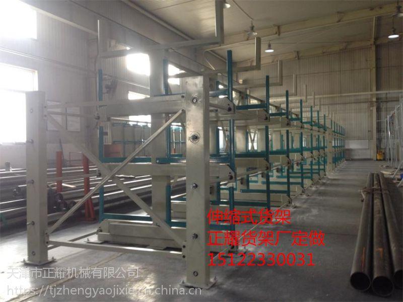 管材存放悬臂式货架 江苏重型伸缩式货架 长棒料存放架