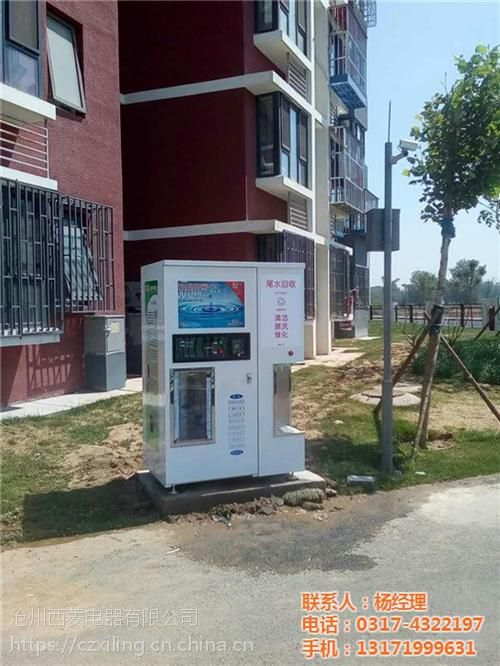 西菱电器(图),自动售水机厂家,售水机