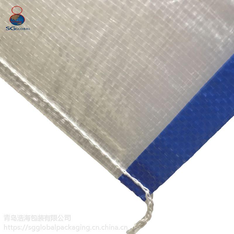 40-140克彩色编织袋 大豆黄豆编织袋 防水包装蛇皮袋
