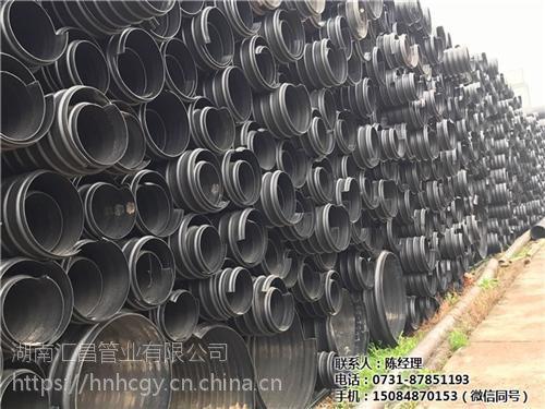 江西钢带管(图)_hdpe钢带管厂_衡阳市钢带管