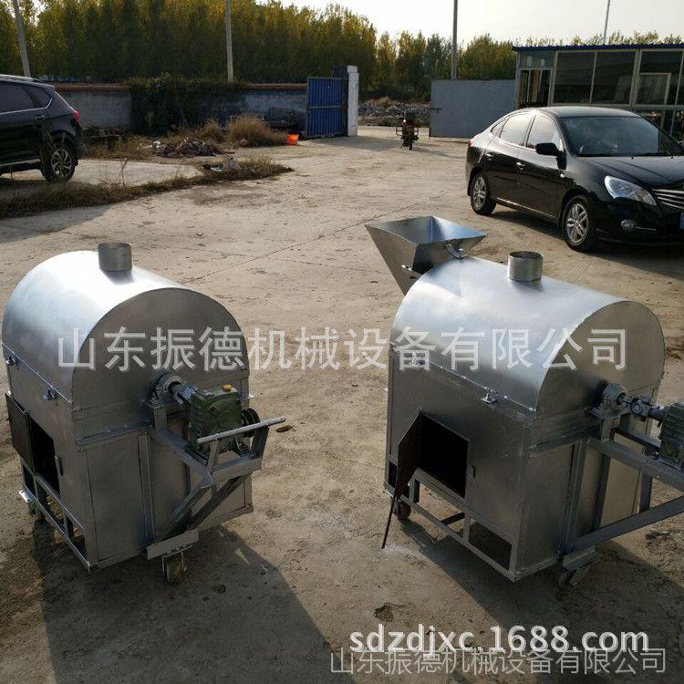 振德 家用炒货机 小型电热炒芝麻杂粮机器 多功能立式炒干货机