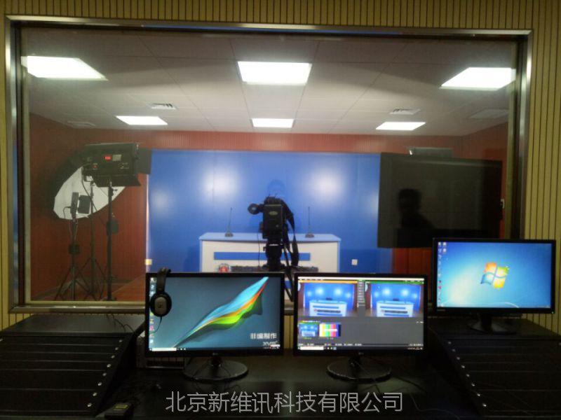 虚拟演播室建设XVS演播室设计方案 |抠像系统非编工作站