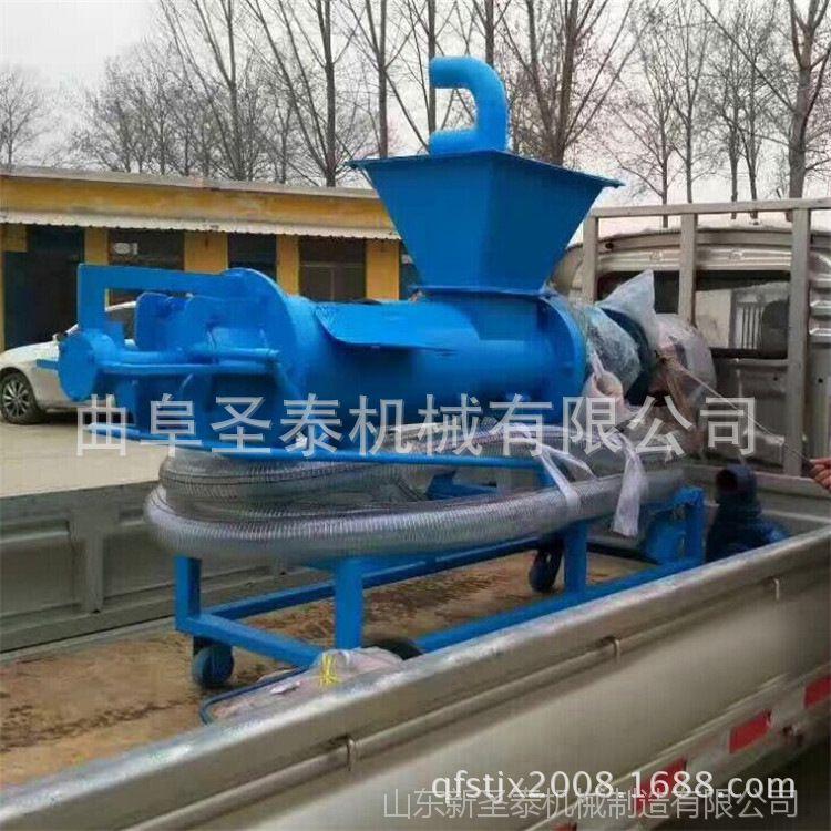 固液离心分离设备  固液分离节能设备  与分离器