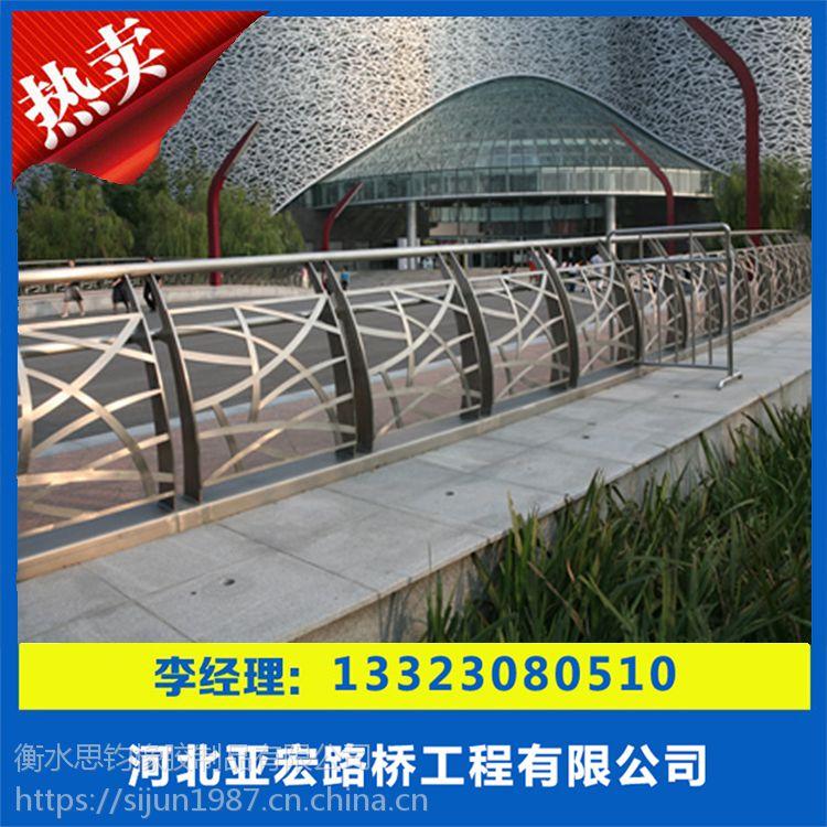 河北衡水亚宏牌护栏支架多少钱【优质】