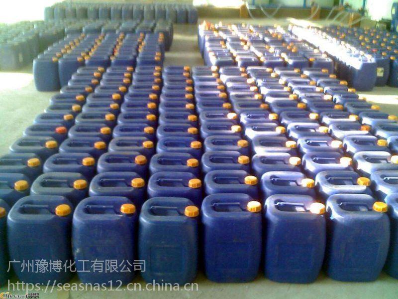 A深圳东莞哪里有卖漂白水的/东莞工业次氯酸钠价格