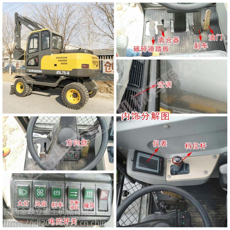 徐工轮式挖掘机 国三环保型小型轮式钩机胶轮挖掘机多少钱