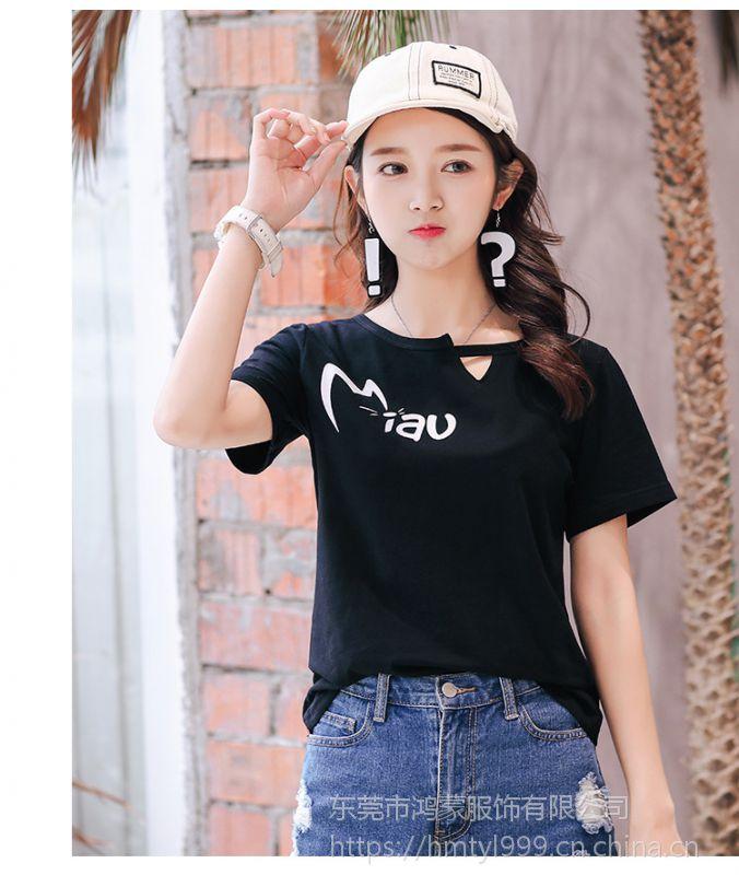 安徽安庆地摊服装货源韩版女装T恤短袖几块钱批发纯棉女装T恤批发3元起