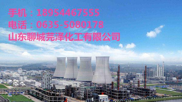 连云港正丁醛98.5%工厂直供厂价