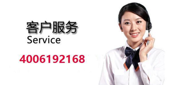 http://himg.china.cn/0/4_30_1024305_609_300.jpg