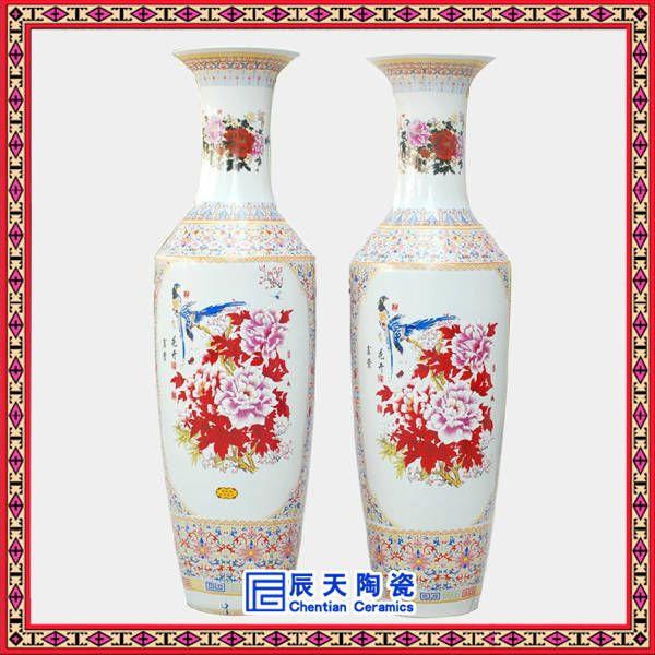 陶瓷装饰花瓶 精美陶瓷摆瓶