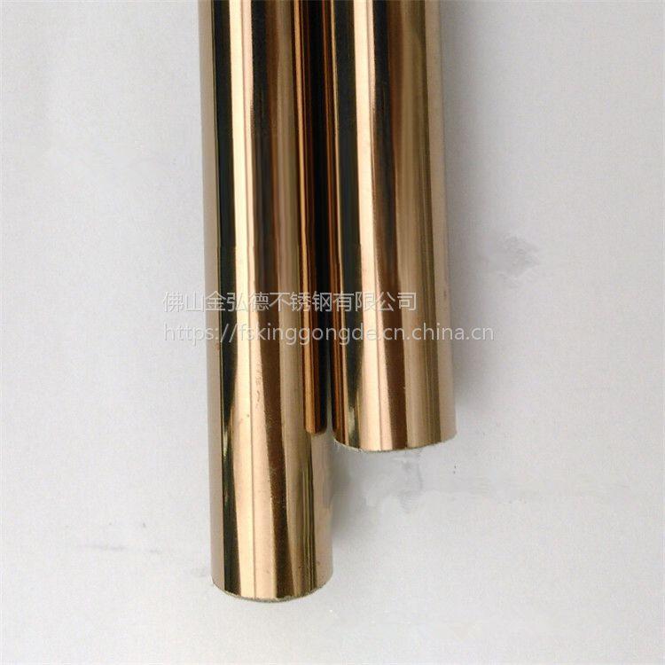 镜面钛金彩色管、201装饰特用不锈钢管