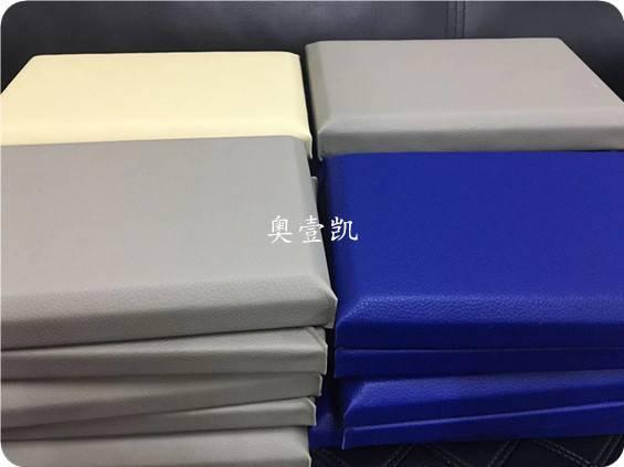 阜阳市办案区侯问室吸音防火软包材料(实力厂家)