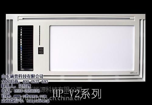 三合一风暖浴霸招商,浴霸,LED平板灯(在线咨询)