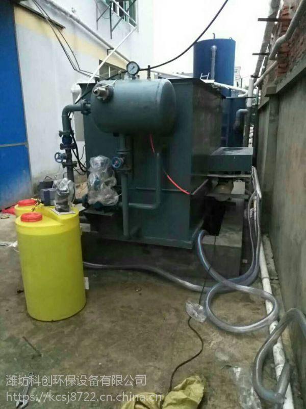 天然养殖场污水处理设备