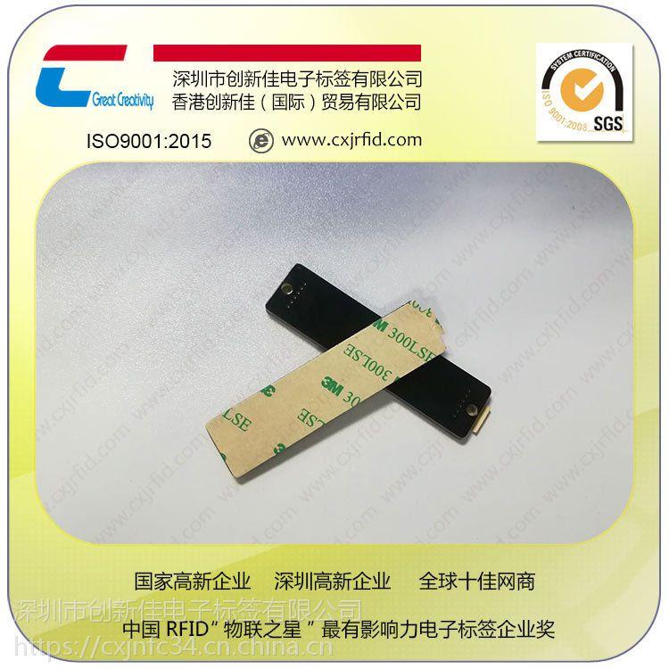 医疗手术器械盘点追踪查询电子芯片标签 rfid微型小体积标签 超高频快速扫描群读