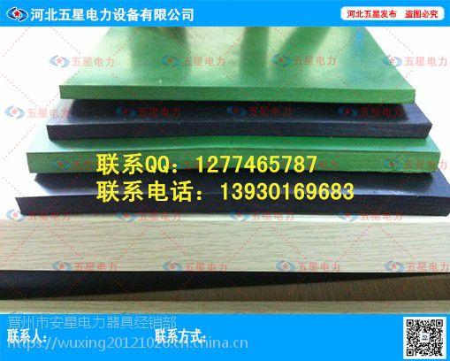 宽1m绝缘橡胶垫价格。实验室绝缘橡胶垫如何选择