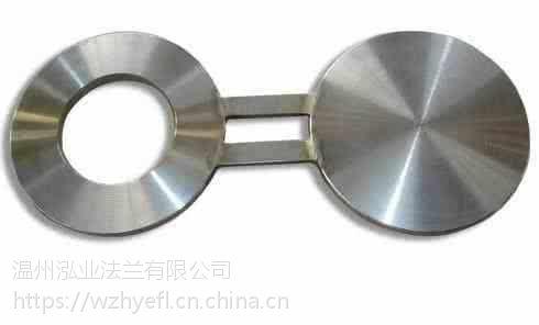 供应HG/T20592-2009 PL50不锈钢走水法兰