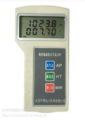 中西(DYP)数字温湿度大气压力计 型号:TB134-DYM3-01库号:M406415