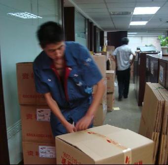 http://himg.china.cn/0/4_30_236150_340_333.jpg
