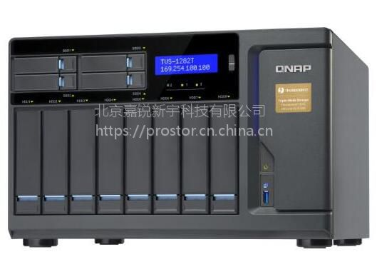 供应 QNAP TVS-1282T 48TB威联通 8盘位 雷电NAS存储系统