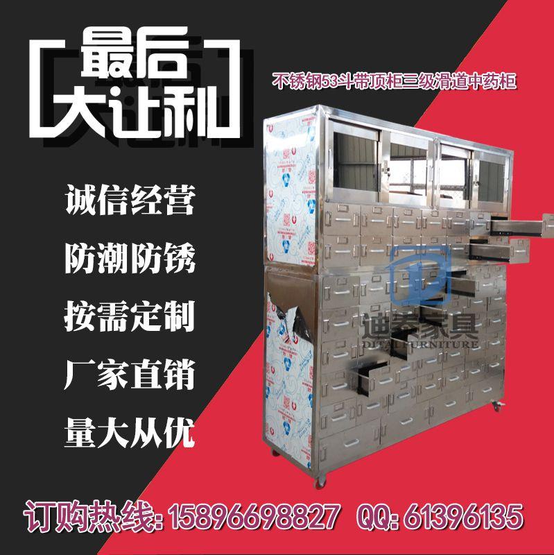 http://himg.china.cn/0/4_30_238352_799_800.jpg