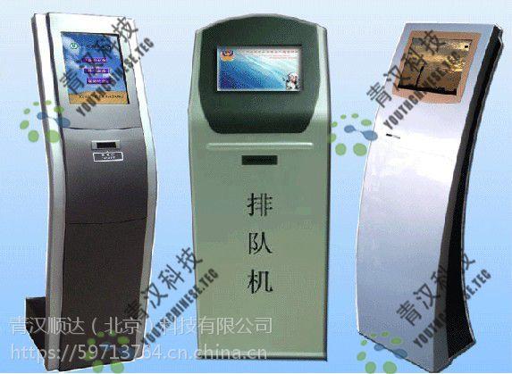 青汉科技主要经营:排队机 取号机 发号机 评价器 壁挂式排队机 现场客户管理系统 LED窗口显示屏