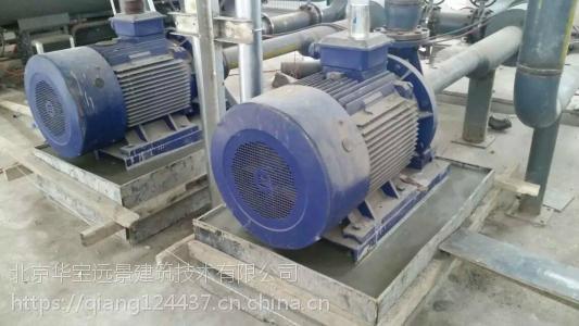 超早强灌浆料用于大型设备的二次灌浆厂家直销质量保障