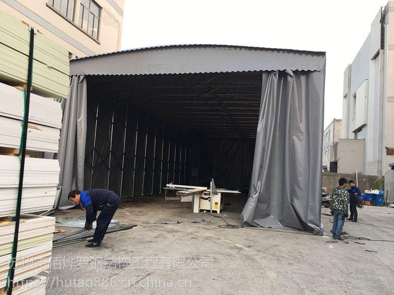 南通港闸区厂家定做烧烤摆摊帐篷移动PVC布活动雨棚广告遮阳棚